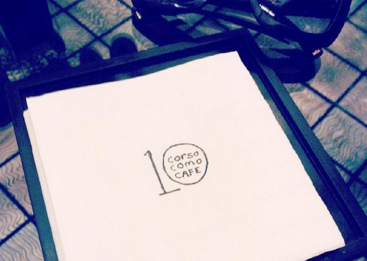Mediolan jest trendy: Corso Como 10